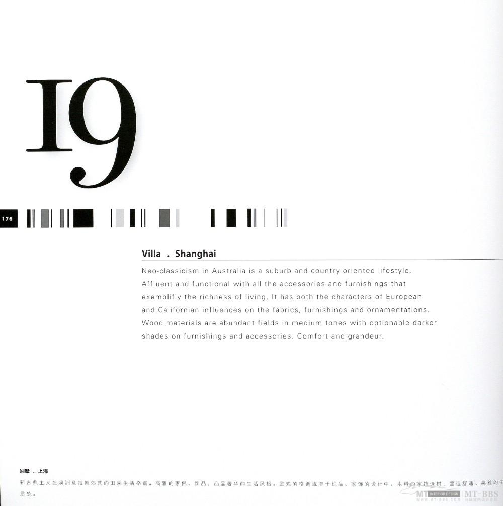 17本家装图册,已传完。_6  炫_页面_166.jpg