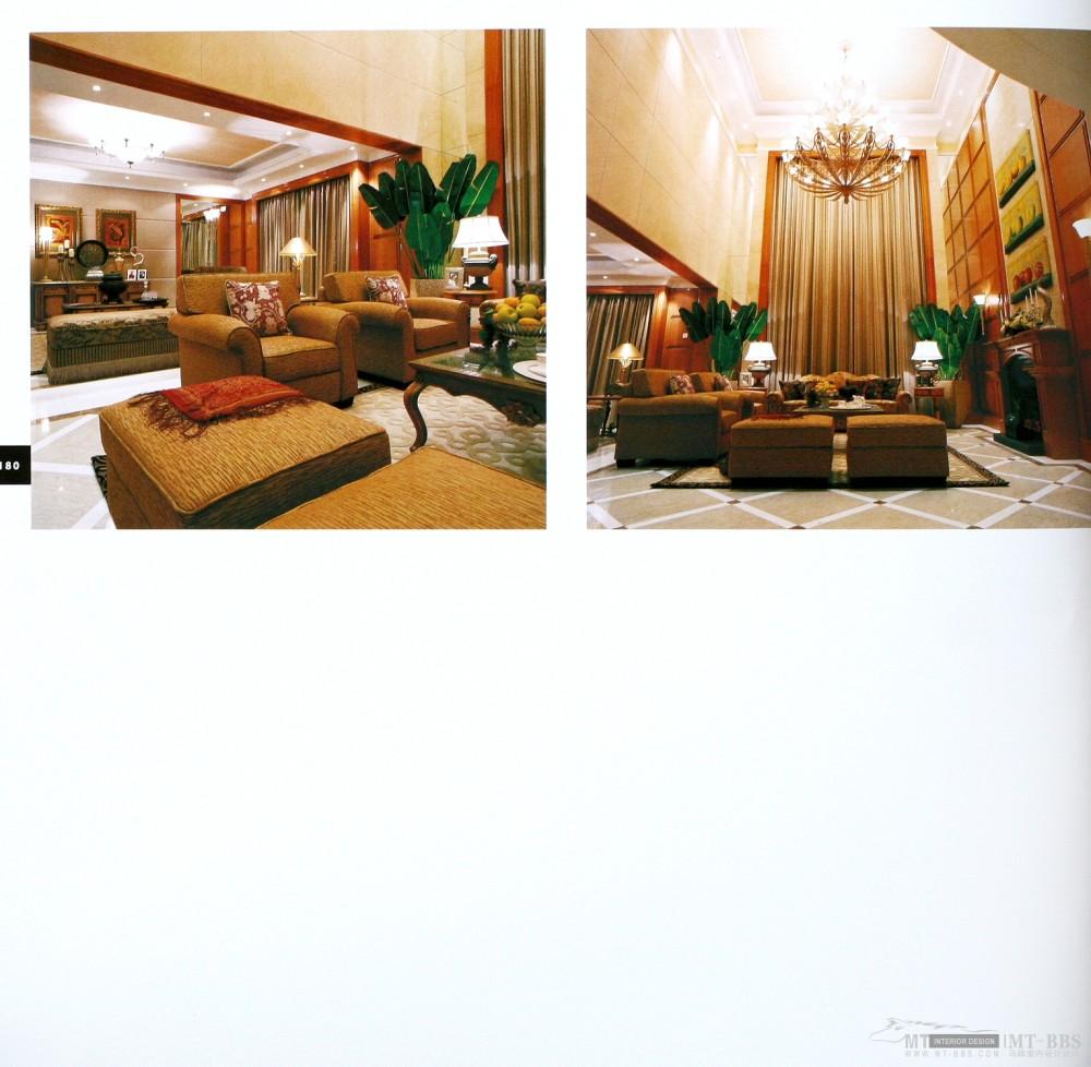 17本家装图册,已传完。_6  炫_页面_170.jpg