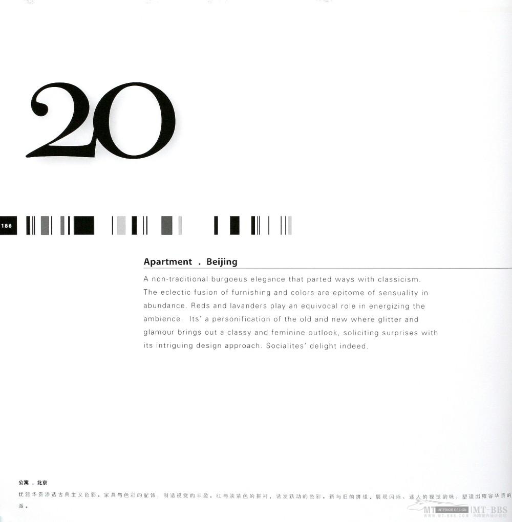 17本家装图册,已传完。_6  炫_页面_176.jpg