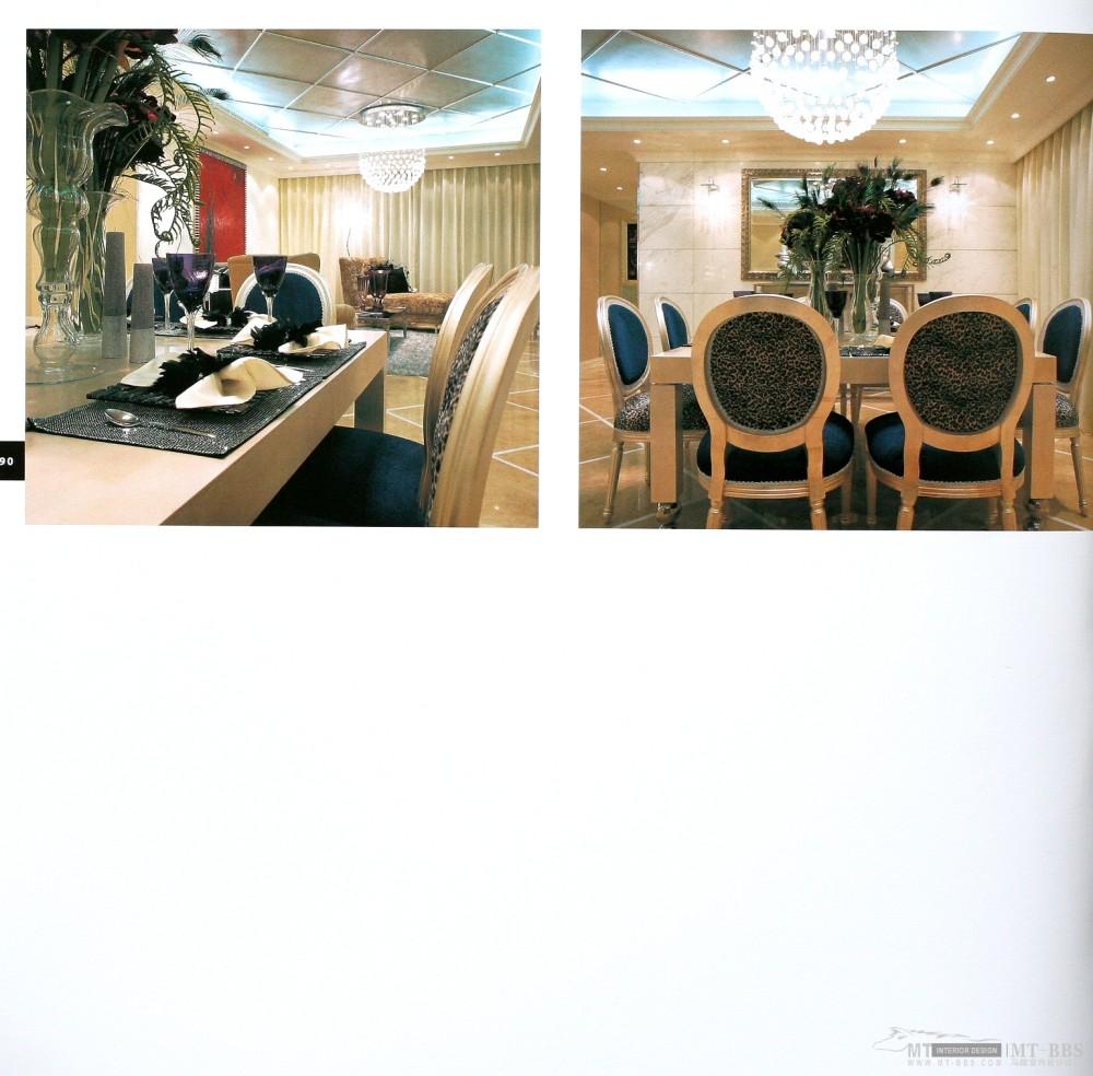 17本家装图册,已传完。_6  炫_页面_180.jpg