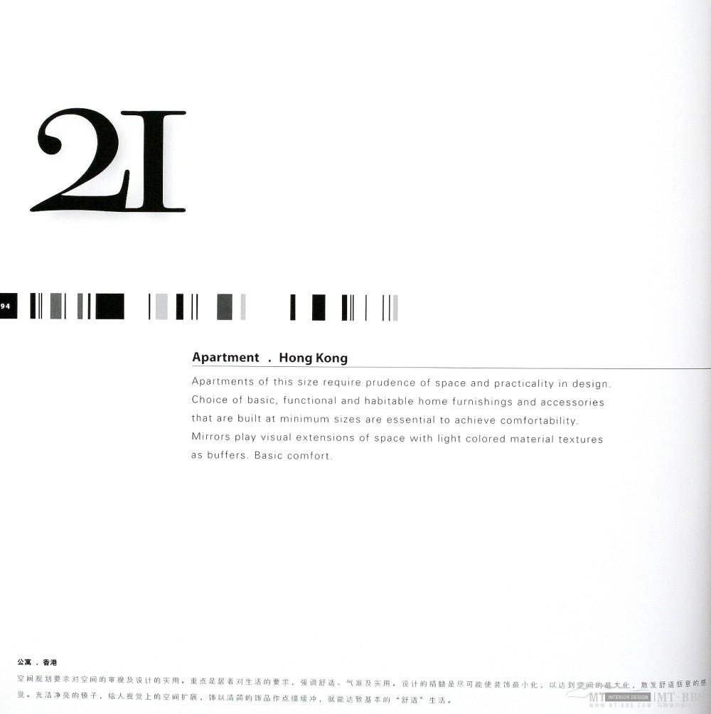 17本家装图册,已传完。_6  炫_页面_184.jpg