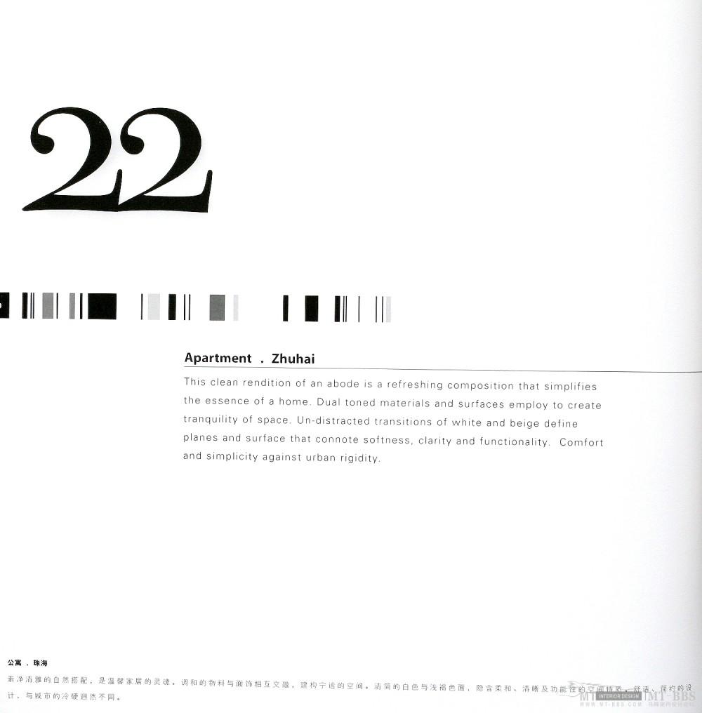 17本家装图册,已传完。_6  炫_页面_190.jpg