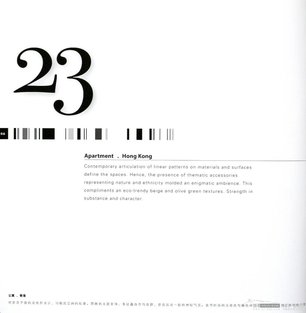 17本家装图册,已传完。_6  炫_页面_196.jpg