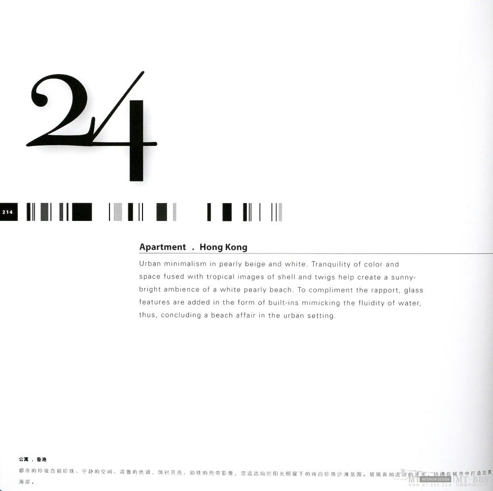 17本家装图册,已传完。_6  炫_页面_204.jpg