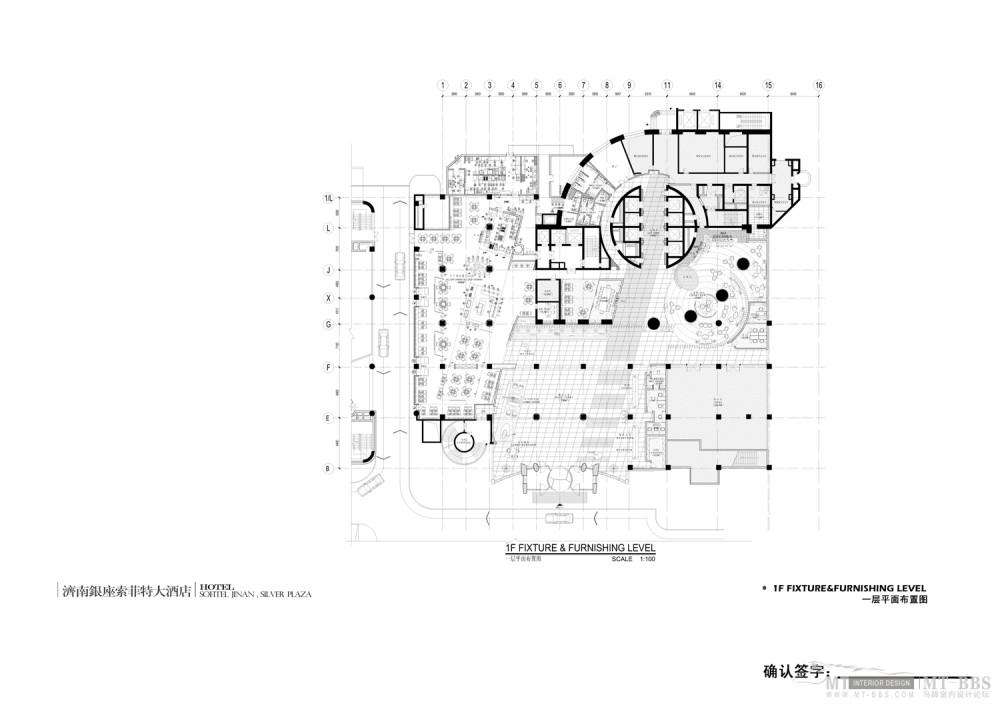 郑中(CCD)--濟南銀座索菲特大酒店設計方案確定本200903_02一层.jpg