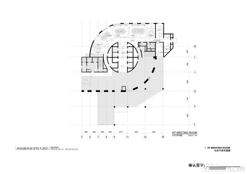 郑中(CCD)--濟南銀座索菲特大酒店設計方案確定本200903_04五层.jpg