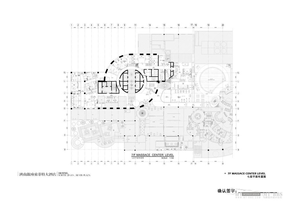 郑中(CCD)--濟南銀座索菲特大酒店設計方案確定本200903_06七层平面.jpg