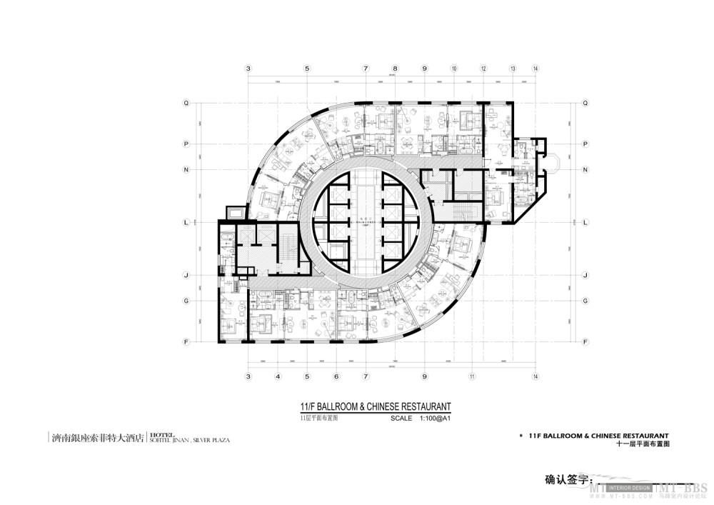 郑中(CCD)--濟南銀座索菲特大酒店設計方案確定本200903_07-11层平面.jpg