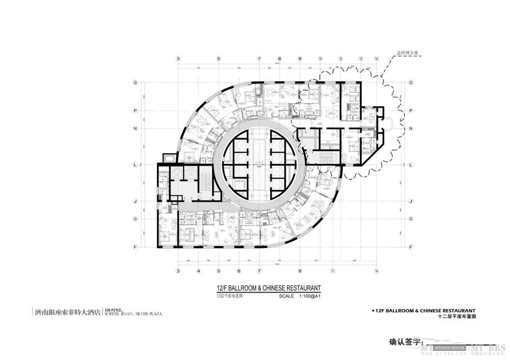 郑中(CCD)--濟南銀座索菲特大酒店設計方案確定本200903_08-12层.jpg