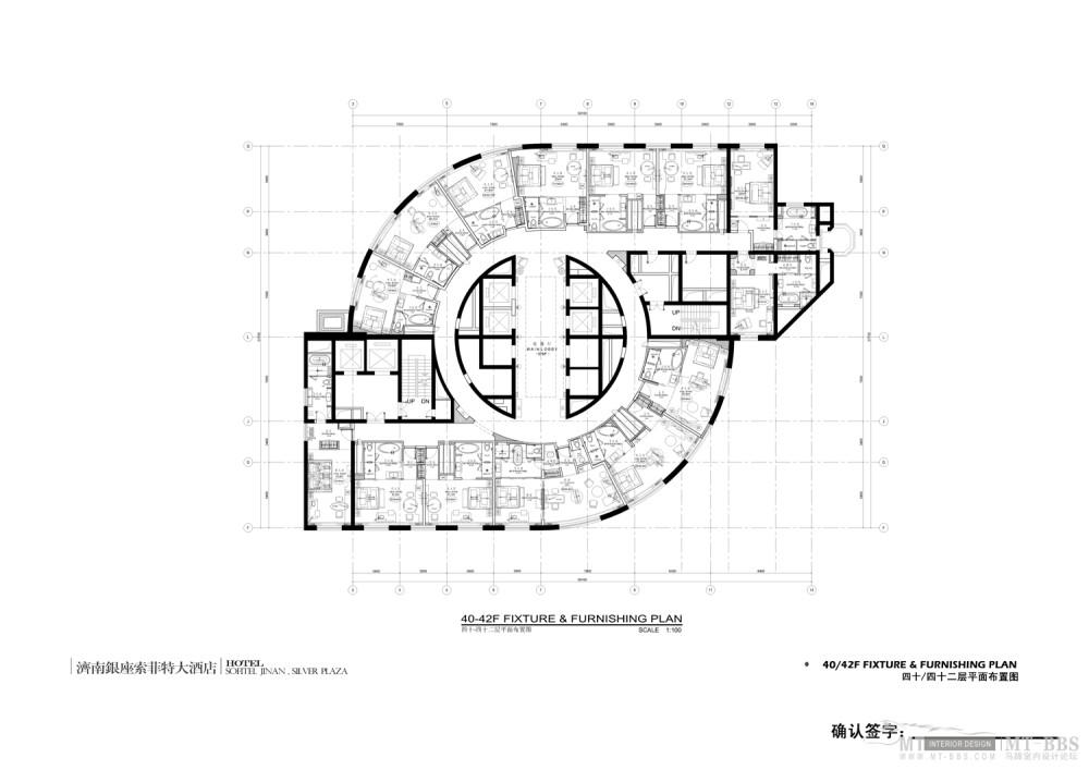 郑中(CCD)--濟南銀座索菲特大酒店設計方案確定本200903_11-40-42.jpg