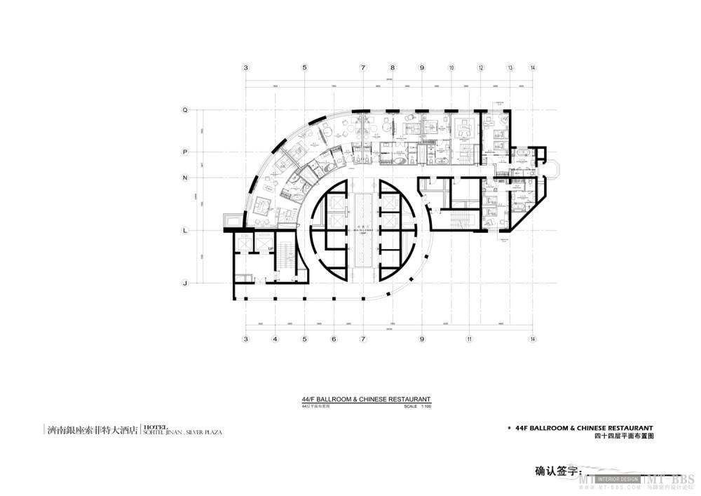 郑中(CCD)--濟南銀座索菲特大酒店設計方案確定本200903_13-44.jpg