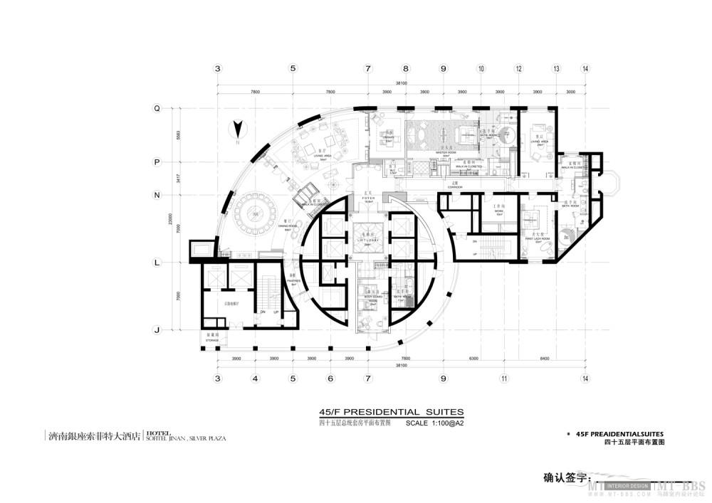 郑中(CCD)--濟南銀座索菲特大酒店設計方案確定本200903_14-45.jpg