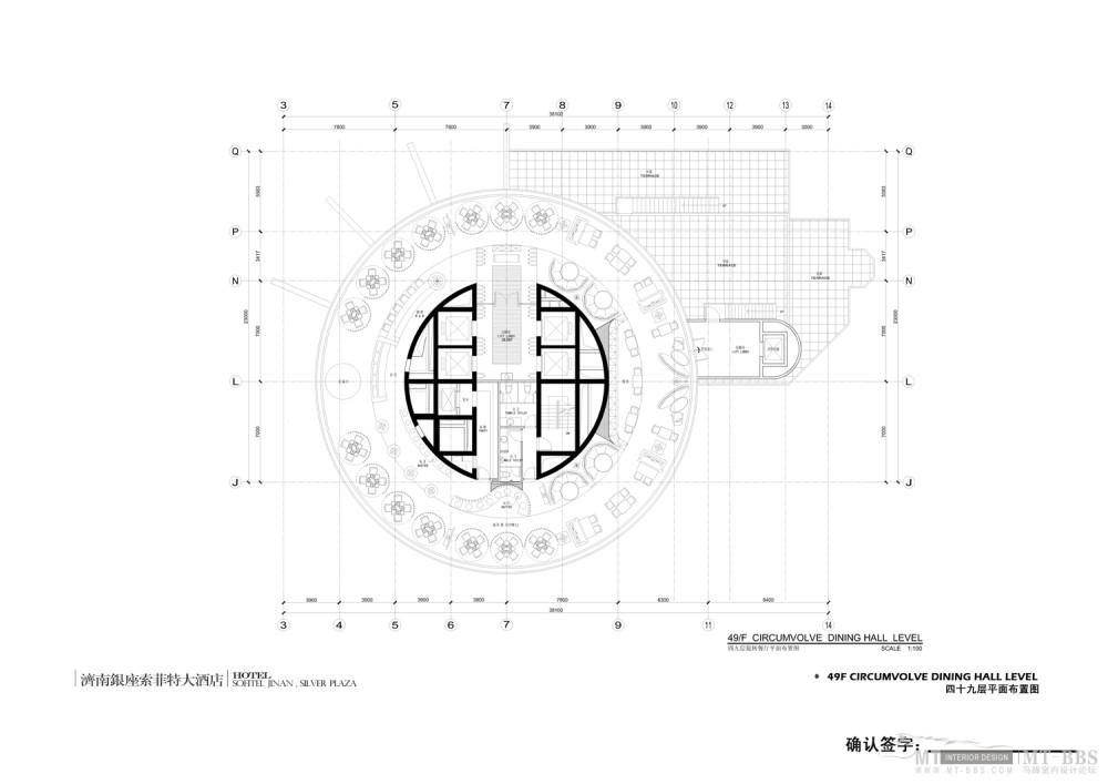 郑中(CCD)--濟南銀座索菲特大酒店設計方案確定本200903_16-49.jpg