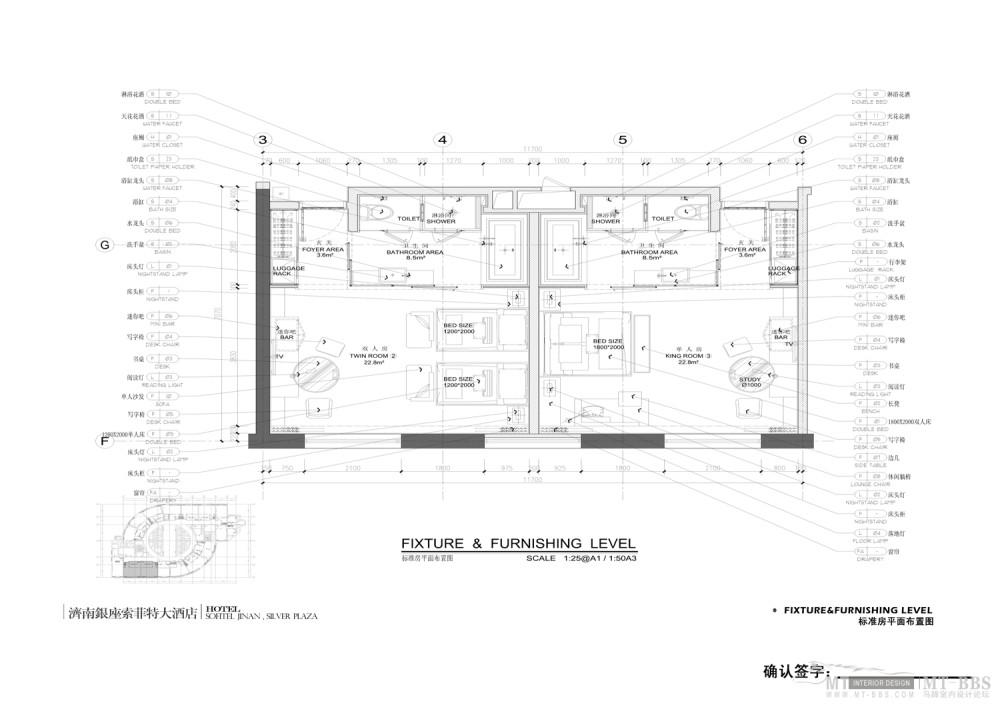 郑中(CCD)--濟南銀座索菲特大酒店設計方案確定本200903_17标谁房平面.jpg