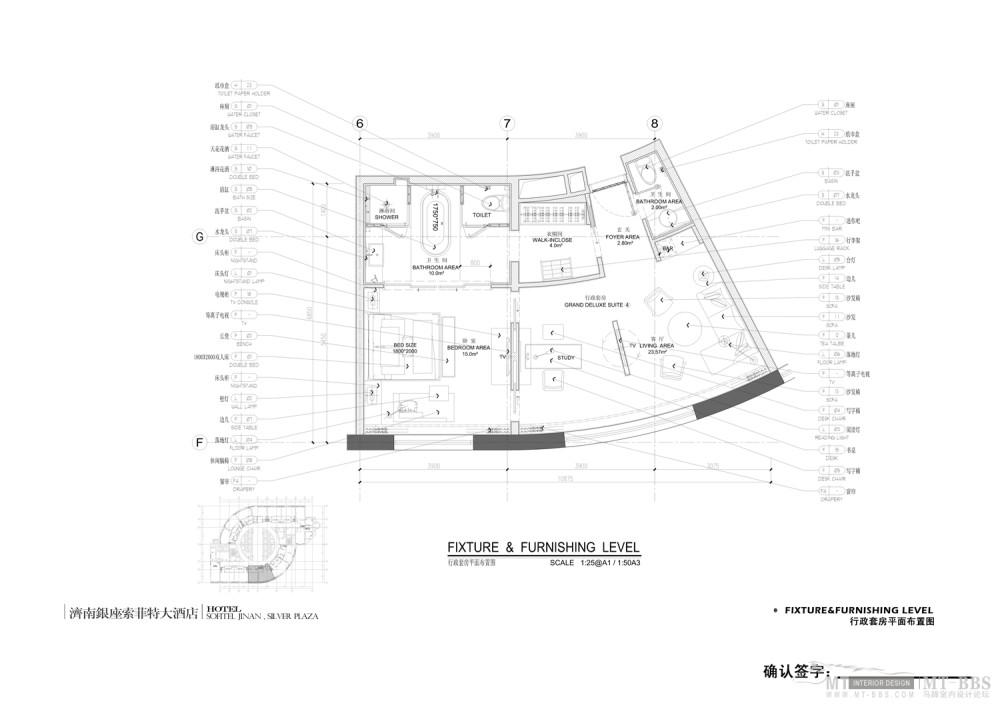 郑中(CCD)--濟南銀座索菲特大酒店設計方案確定本200903_18行政套房平面.jpg