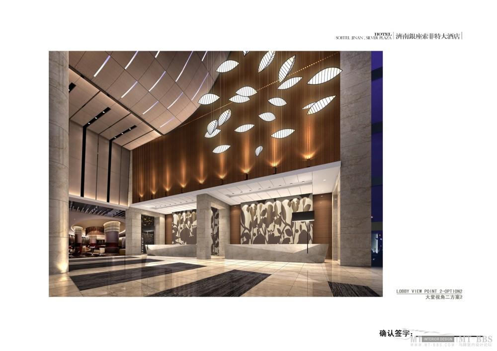 郑中(CCD)--濟南銀座索菲特大酒店設計方案確定本200903_22大堂视角二方案2.jpg