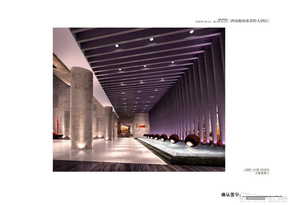 郑中(CCD)--濟南銀座索菲特大酒店設計方案確定本200903_23大堂视角三.jpg