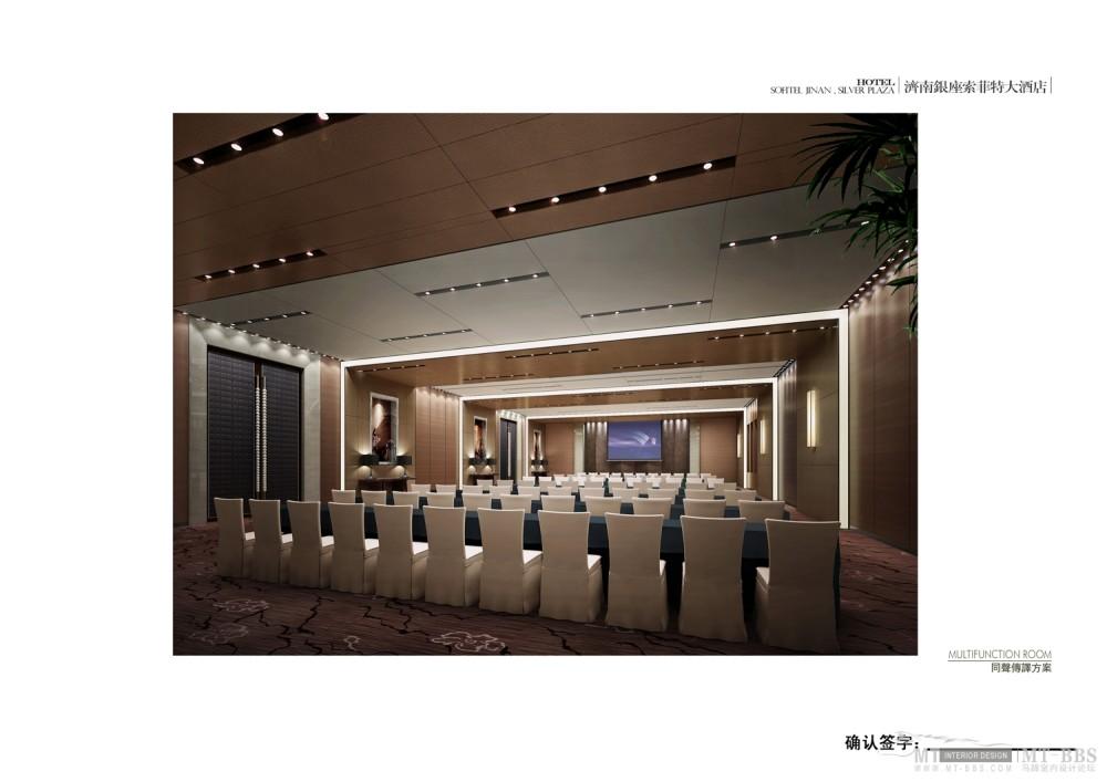郑中(CCD)--濟南銀座索菲特大酒店設計方案確定本200903_28多功能厅.jpg