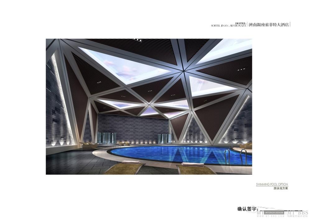 郑中(CCD)--濟南銀座索菲特大酒店設計方案確定本200903_32游泳池.jpg