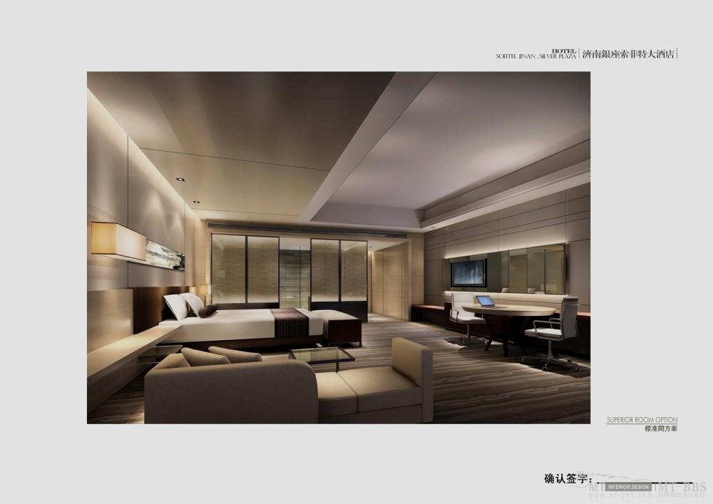 郑中(CCD)--濟南銀座索菲特大酒店設計方案確定本200903_33标准间.jpg
