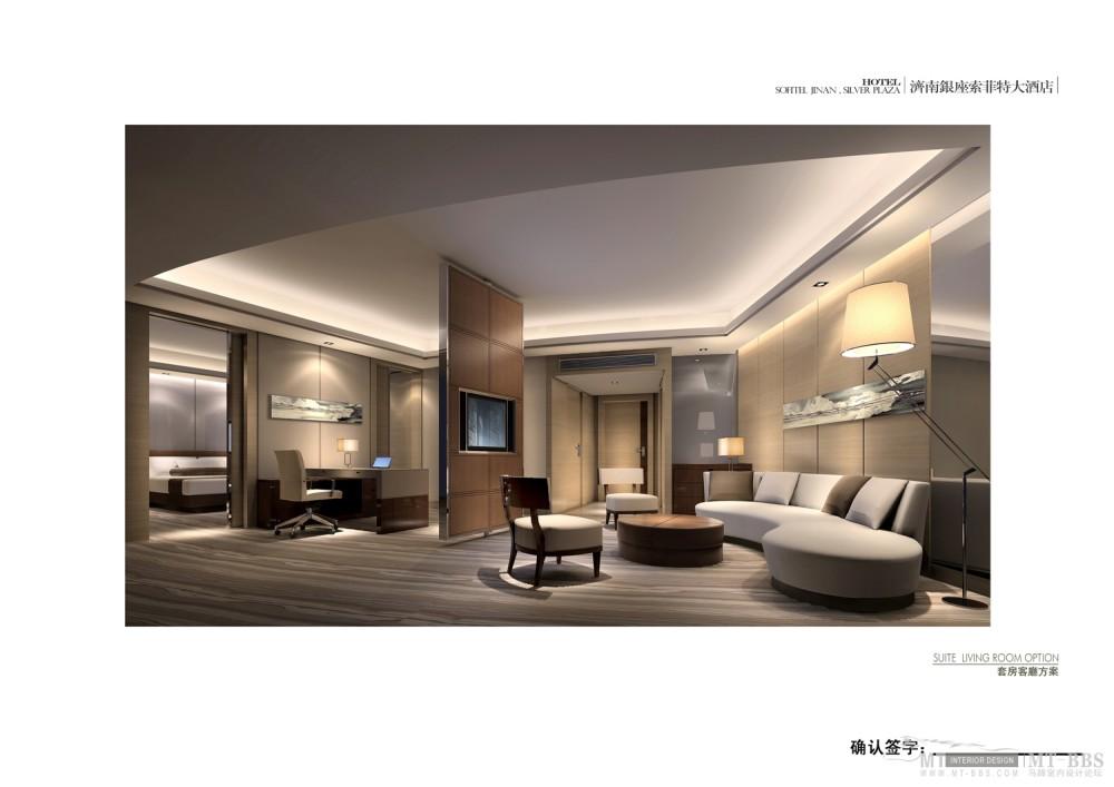 郑中(CCD)--濟南銀座索菲特大酒店設計方案確定本200903_34套房客厅.jpg
