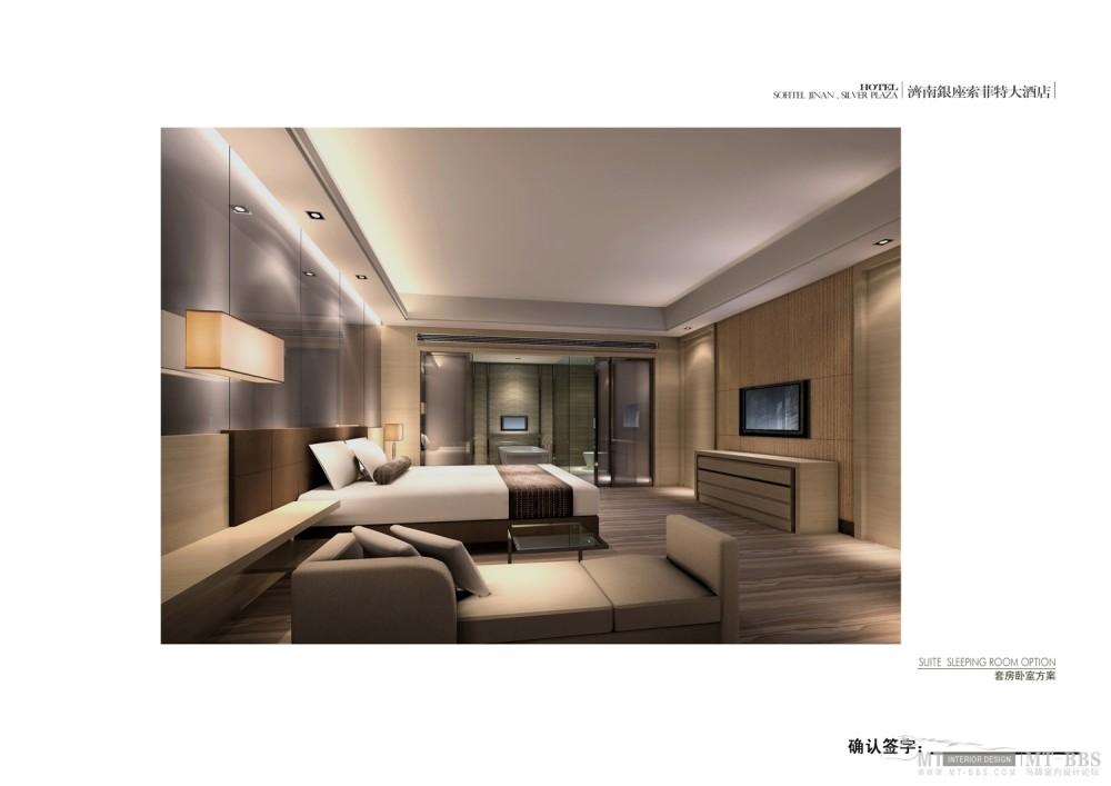郑中(CCD)--濟南銀座索菲特大酒店設計方案確定本200903_35套房卧室.jpg