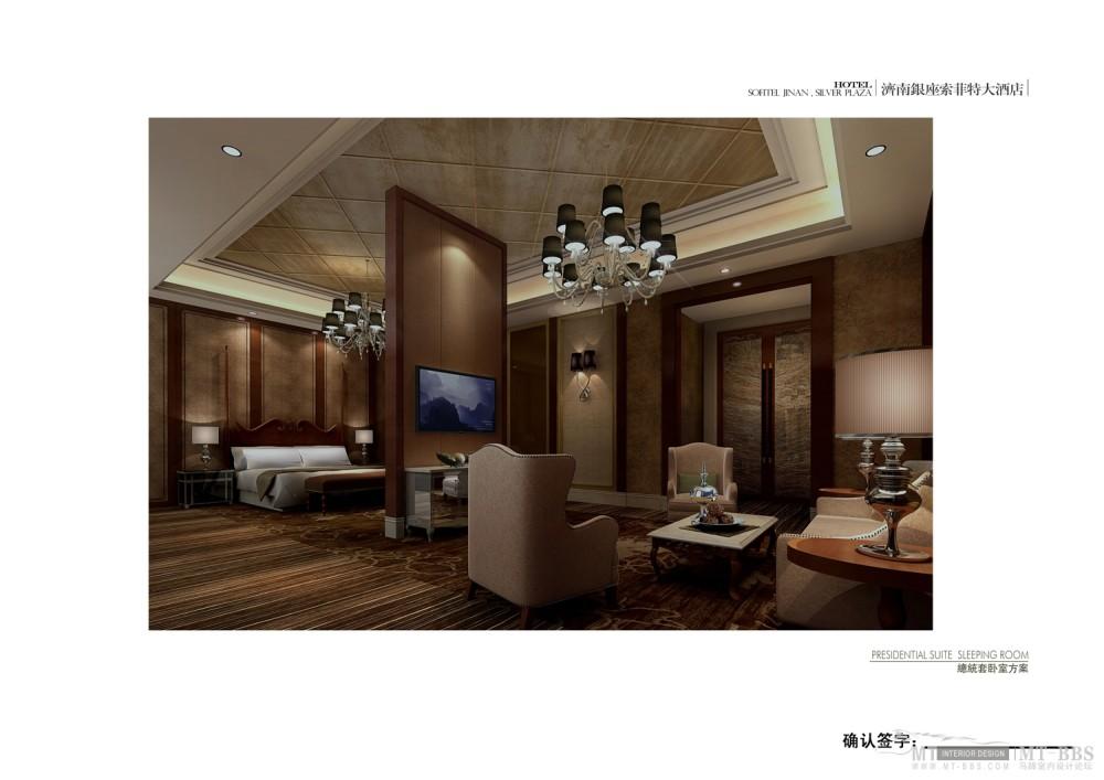 郑中(CCD)--濟南銀座索菲特大酒店設計方案確定本200903_37总统套房卧室.jpg