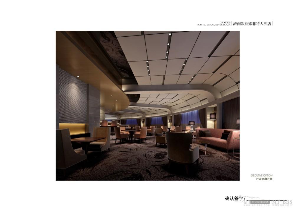 郑中(CCD)--濟南銀座索菲特大酒店設計方案確定本200903_38行政酒廊.jpg