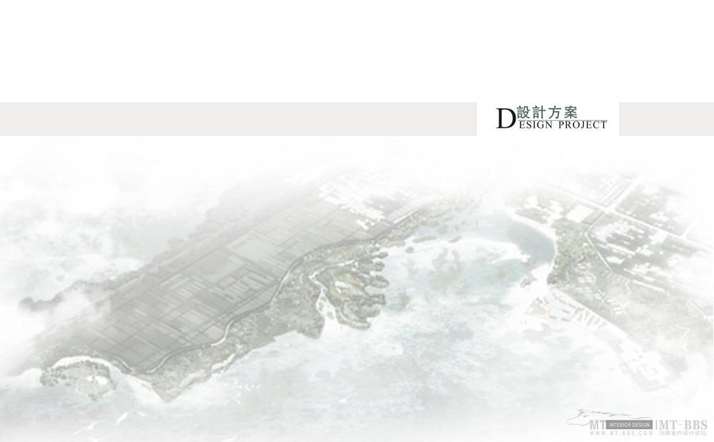 郑中(CCD)--大慶黎明湖皇冠假日酒店設計方案20101005_0003.jpg