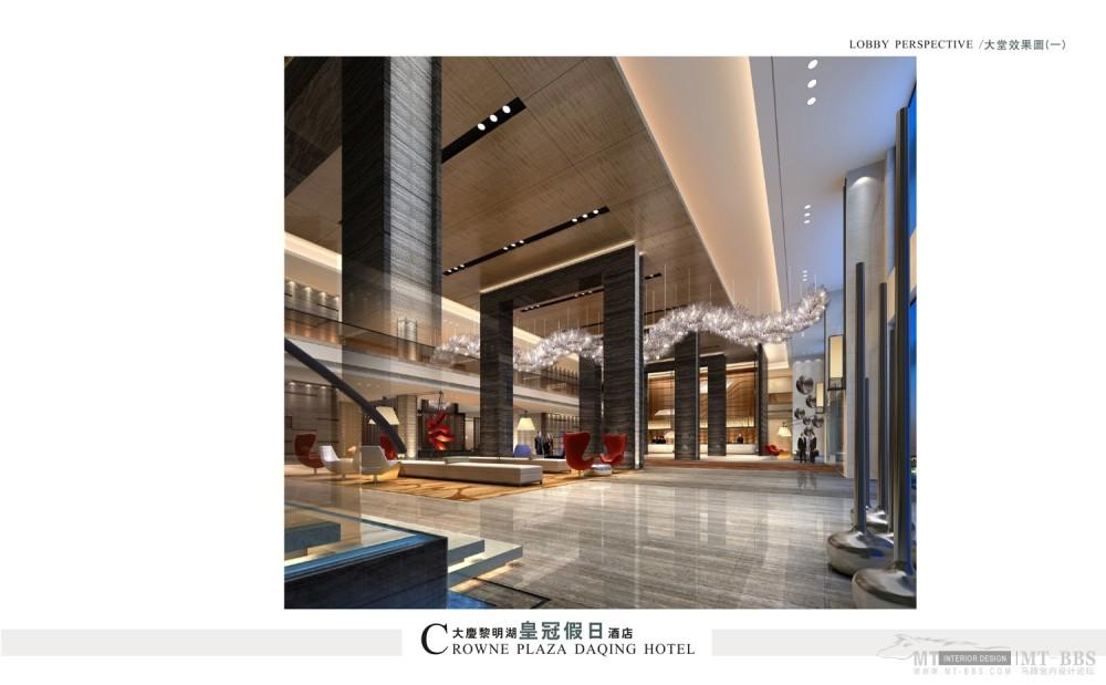 郑中(CCD)--大慶黎明湖皇冠假日酒店設計方案20101005_0005.jpg