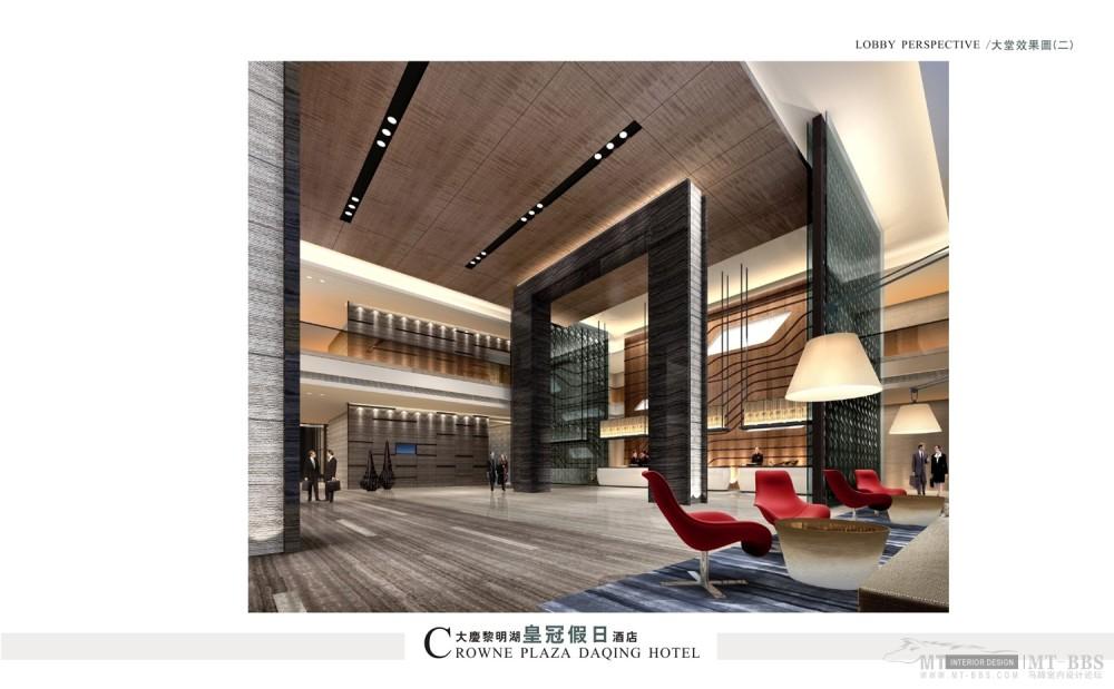 郑中(CCD)--大慶黎明湖皇冠假日酒店設計方案20101005_0006.jpg
