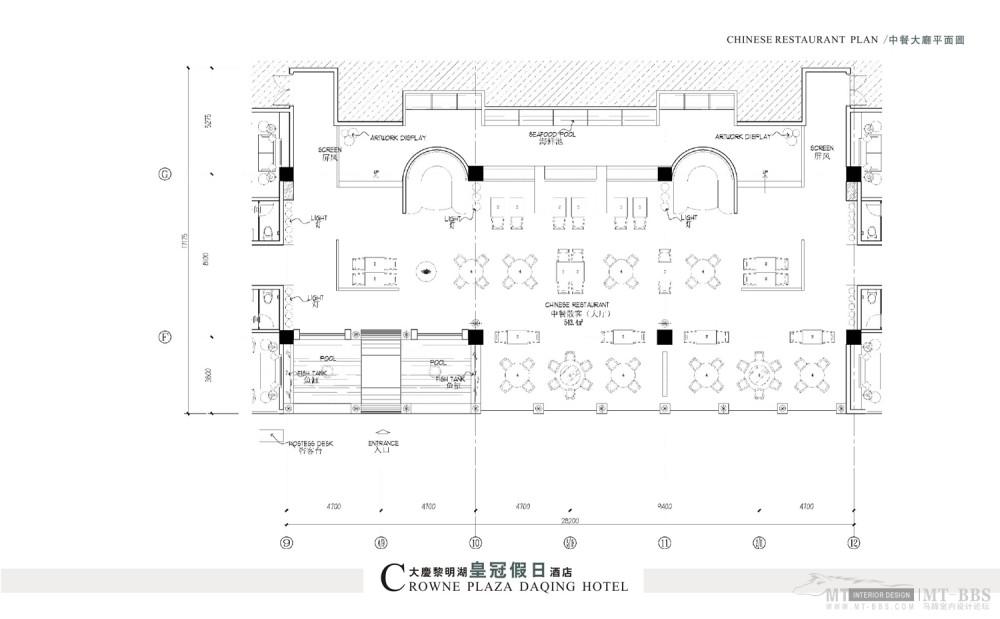 郑中(CCD)--大慶黎明湖皇冠假日酒店設計方案20101005_0010.jpg