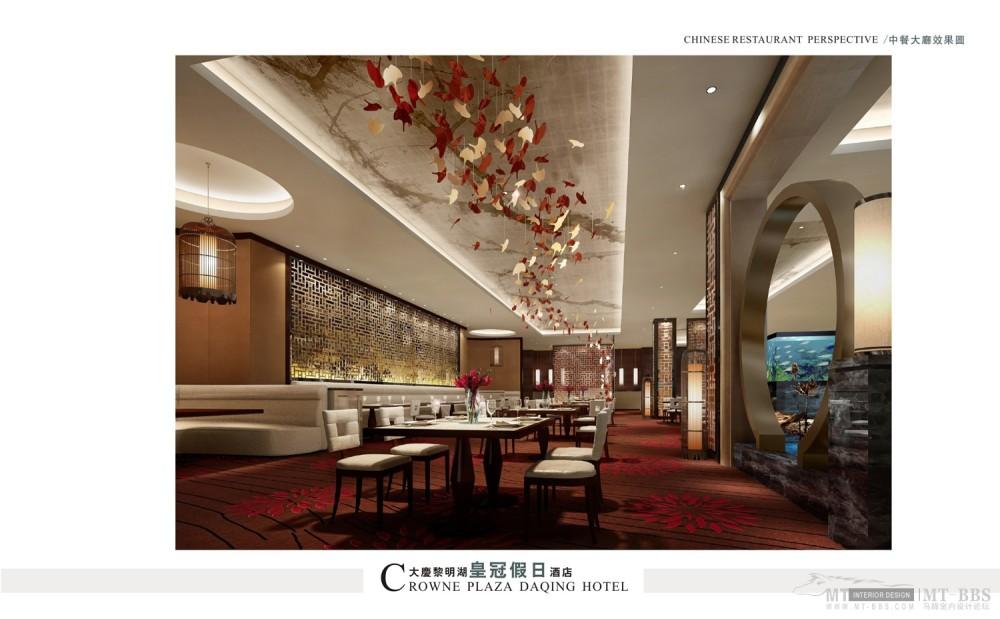 郑中(CCD)--大慶黎明湖皇冠假日酒店設計方案20101005_0011.jpg