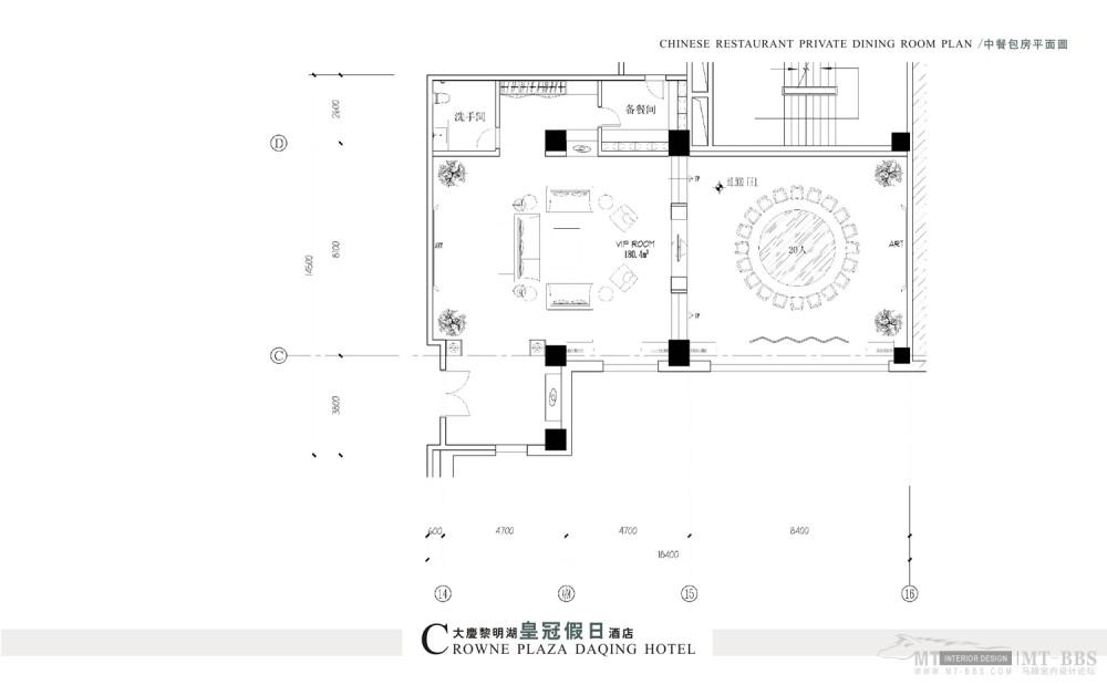 郑中(CCD)--大慶黎明湖皇冠假日酒店設計方案20101005_0012.jpg