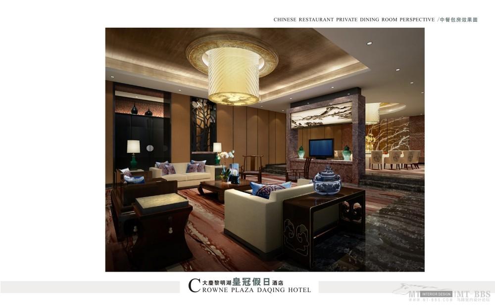 郑中(CCD)--大慶黎明湖皇冠假日酒店設計方案20101005_0013.jpg