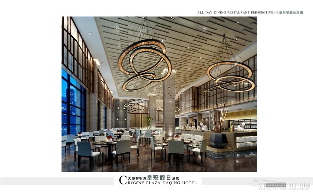 郑中(CCD)--大慶黎明湖皇冠假日酒店設計方案20101005_0016.jpg