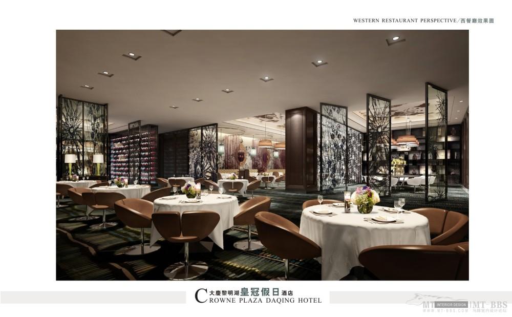郑中(CCD)--大慶黎明湖皇冠假日酒店設計方案20101005_0018.jpg