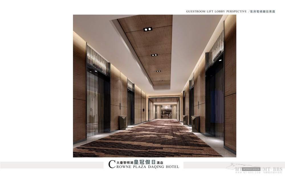 郑中(CCD)--大慶黎明湖皇冠假日酒店設計方案20101005_0032.jpg