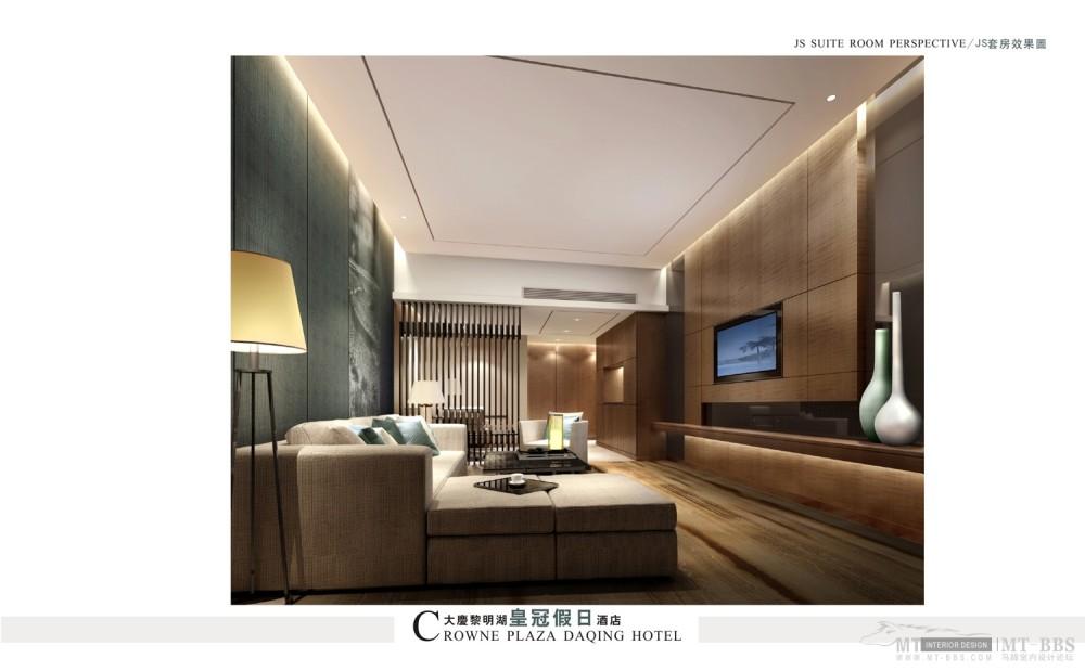 郑中(CCD)--大慶黎明湖皇冠假日酒店設計方案20101005_0036.jpg