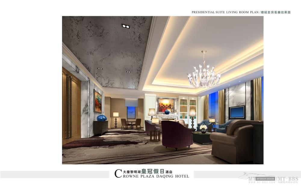 郑中(CCD)--大慶黎明湖皇冠假日酒店設計方案20101005_0038.jpg
