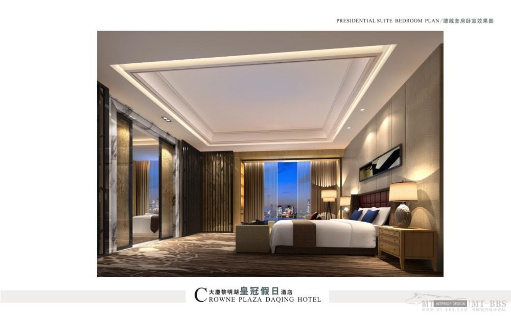 郑中(CCD)--大慶黎明湖皇冠假日酒店設計方案20101005_0039.jpg