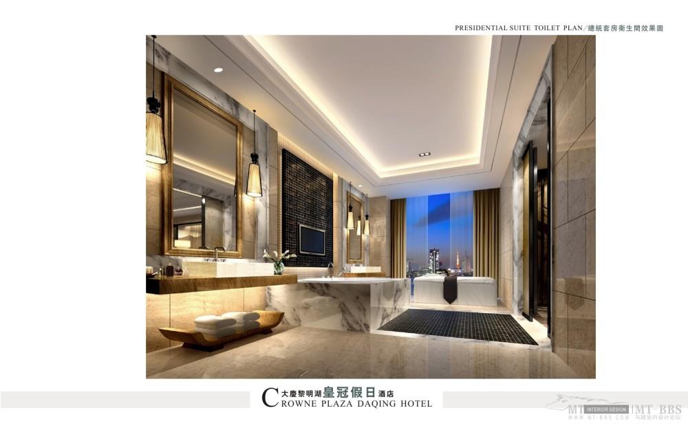 郑中(CCD)--大慶黎明湖皇冠假日酒店設計方案20101005_0040.jpg