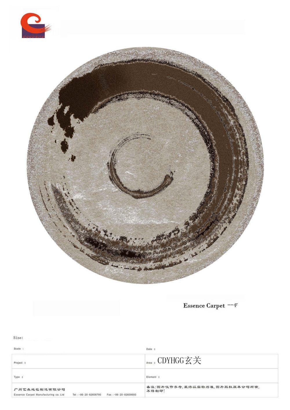 郑中(CCD)--专用地毯高清大图161P_玄关2.jpg