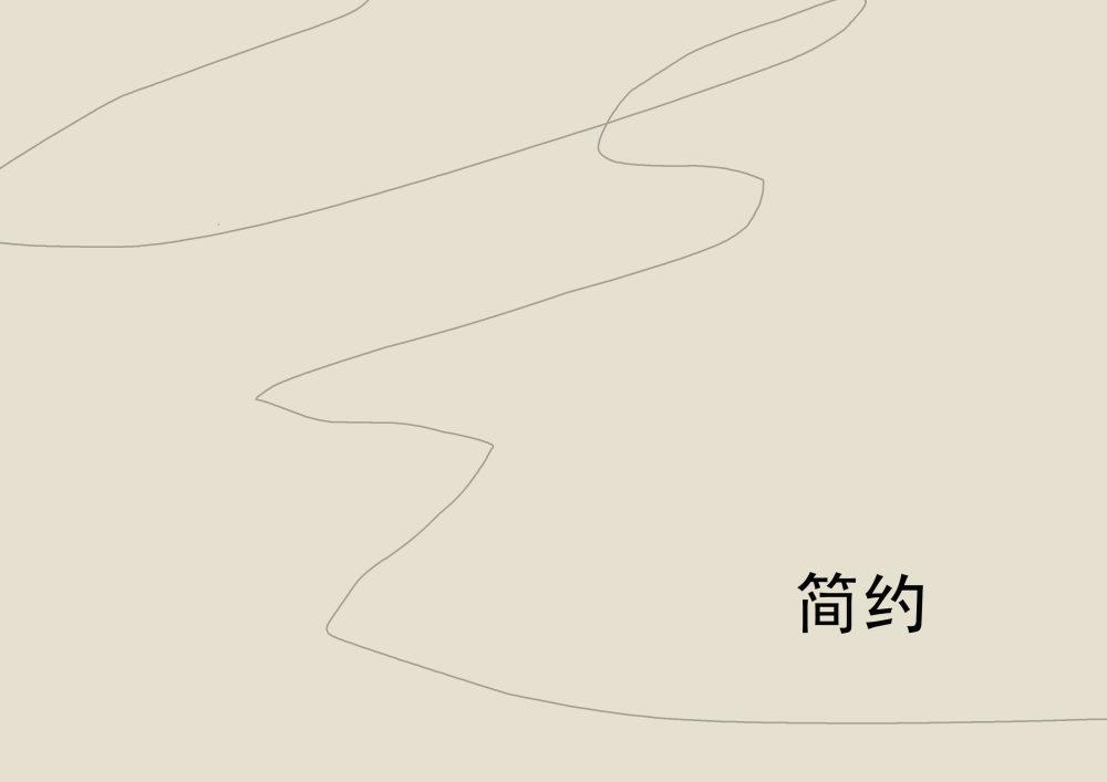 郑中(CCD)--专用地毯高清大图161P_0001.jpg