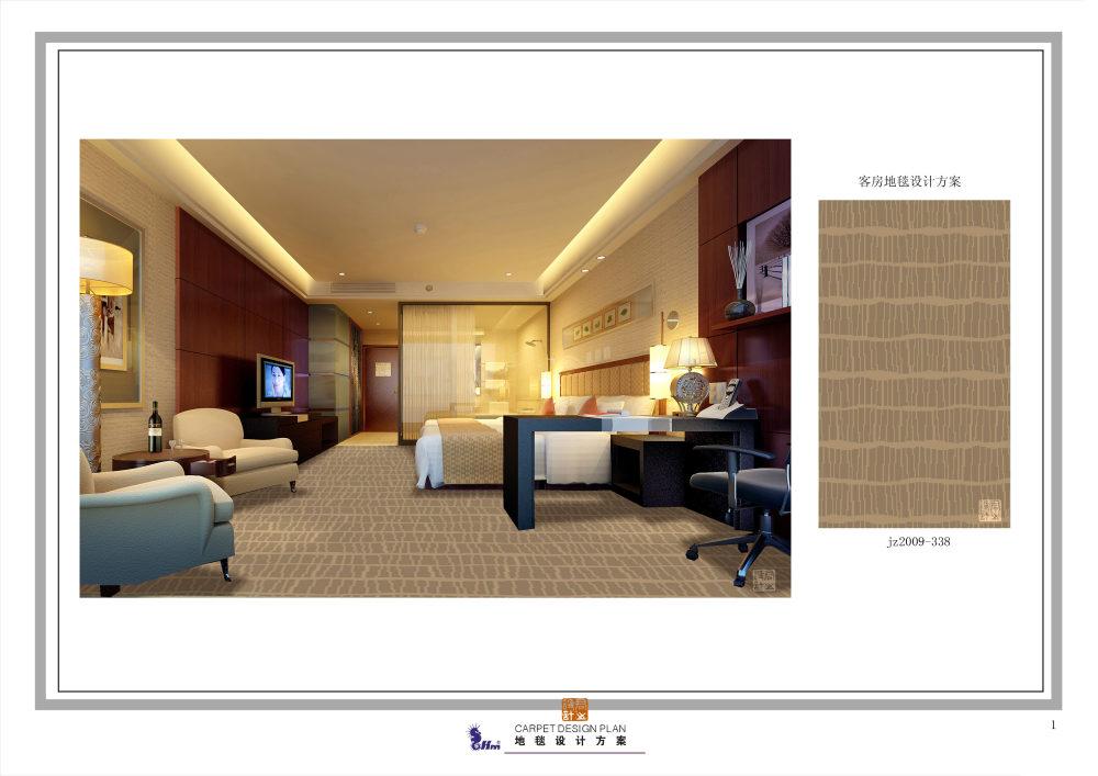郑中(CCD)--专用地毯高清大图161P_001.jpg