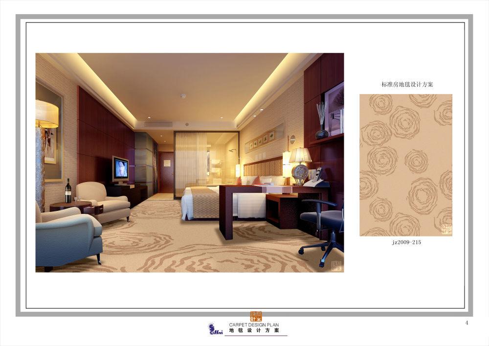 郑中(CCD)--专用地毯高清大图161P_004.jpg