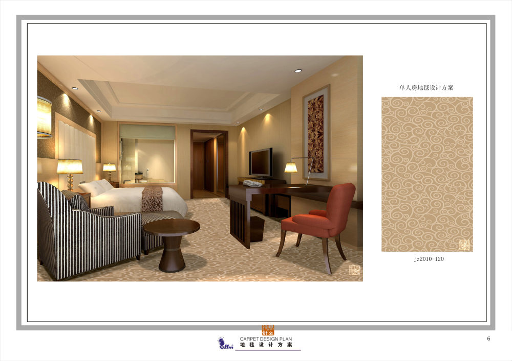 郑中(CCD)--专用地毯高清大图161P_006.jpg