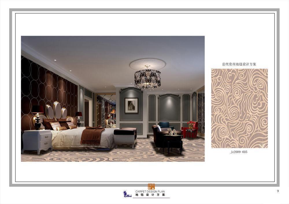 郑中(CCD)--专用地毯高清大图161P_009.jpg