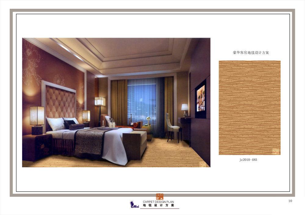 郑中(CCD)--专用地毯高清大图161P_010.jpg