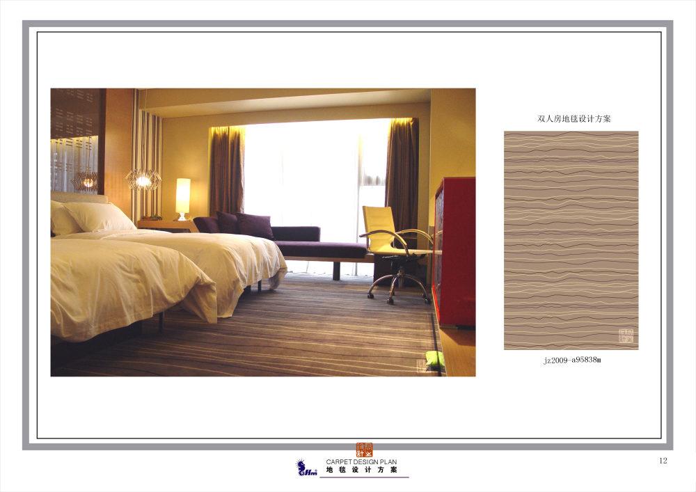 郑中(CCD)--专用地毯高清大图161P_012.jpg